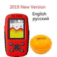 2019 sonnenlicht farbe LCD Fish finder Upgrade Russische Wiederaufladbare Waterpoof Drahtlose Fishfinder Sensor 125 kHz Sonar echolot