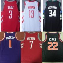 New mens James Harden jersey Chris Paul Anthony Giannis Antetokounmpo  Deandre Ayton Devin Booker basketball jerseys 351c17981