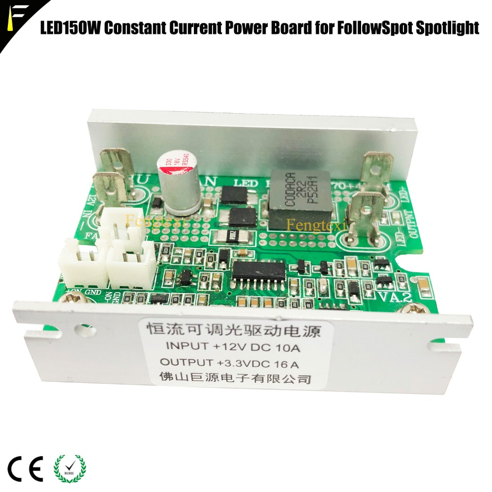 SSD-90 SSD90 60/90w LED Constant Current Drive Power Board Supply Output+3.3VDC 16A HLY-100W 70+45MM For LED Moving Head Light