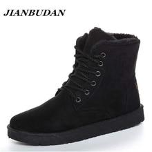 JIANBUDAN AMatte velvet leisure men warm cotton shoes 2017 new non-slip winter snow boots men's winter shoes