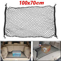Car Trunk Interior Rear Cargo Organizer Storage Elastic Mesh Net Bag Luggage