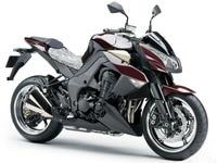 Fit For Kawasaki Z1000 2010 2011 2012 2013 Injection Moiding ABS Plastic Motorcycle Fairing Kit Bodywork