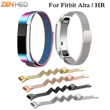 Milanese loop for Fitbit Alta bands For fitbit HR band Magnetic Lock wristband replacement Band Stainless Steel metal Strap