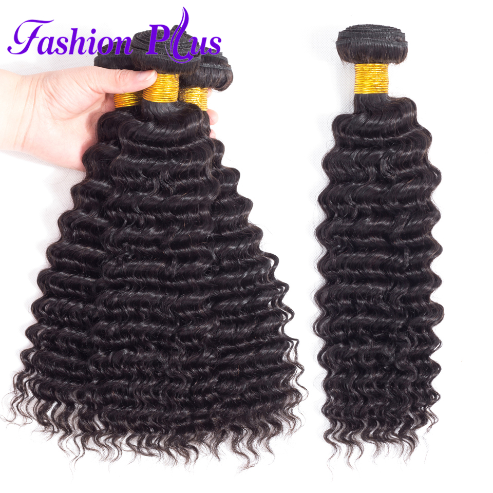 Brazilian Deep Wave Unprocessed Virgin Hair Bundles 10''-30'' Human Hair Weft Natural Color For Salon Longest Beauty Supply Hair