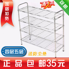 Broadened five layer shoe hanger stainless steel simple carbon shelf