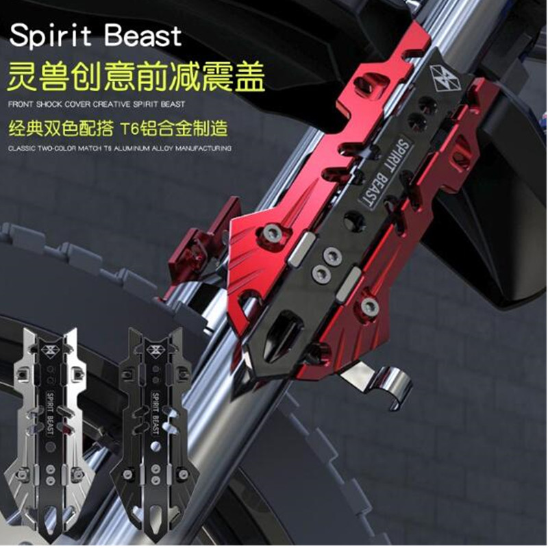 Spirit Beast 2pcs Lot Motorcycle Front Shock Absorber Cover T6061 Alloy Cool Styling