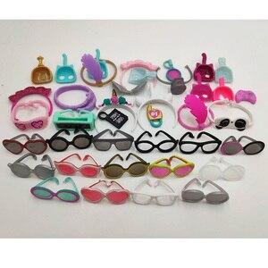 1 шт., куклы lol в случайном порядке, головные уборы, очки, fiara единорога, различные стильные аксессуары, кукла для девочек, подарки для детей
