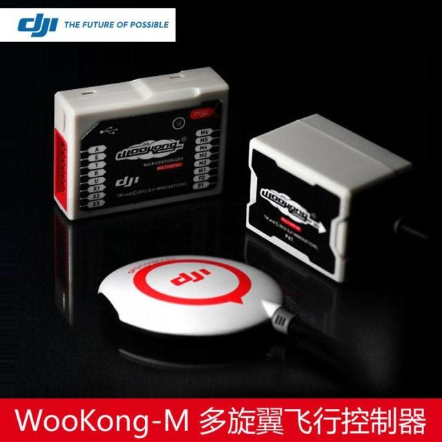Dji wkm-m professional multi-axis six eight-axis flight control system aerial photography unmanned...