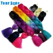 Ваш стиль, Омбре, синтетические плетеные волосы для наращивания, для косичек, кудрявые, вязанные волосы, 24 дюйма, 100 г/шт., накладные волосы