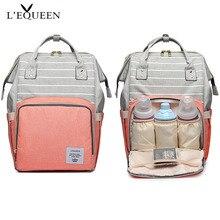 Lequeen Stripe splicing Mummy Bag Large Capacity Travel Nursing Bag Multiple Backpack Portable Nappy Bag Diaper Puerperal Bag