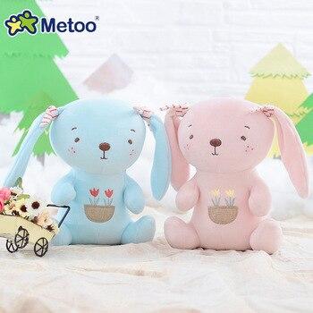 Мягкая плюшевая игрушка кролик медвежонок Metoo 3
