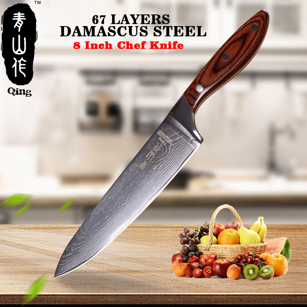 QING 8 Japanese Damascus Knife Hotel High Toughness Kitchen Knife Ultra Sharp Handmade Cooking Tool Professional