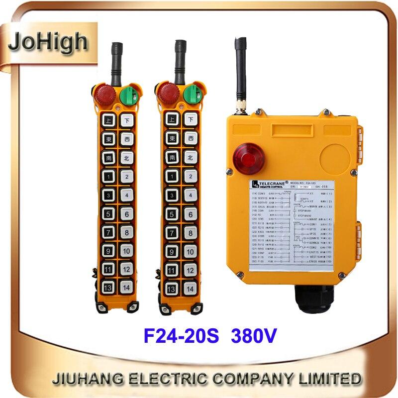 Approvisionnement d'usine Unique Vitesse 20 Boutons Sans Fil Télécommande bouton-Poussoir 2 émetteurs + 1 récepteur