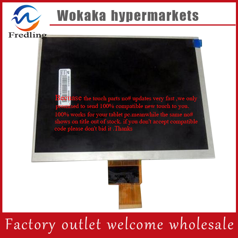 New LCD Display 8 inch DNS Airtab M84g 3G TABLET LCD Display 1024x768 Screen Panel Frame Free Shipping new 8 inch tablet case actived 8 2 3g explay d8 2 3g lcd display screen panel replacement module free shipping