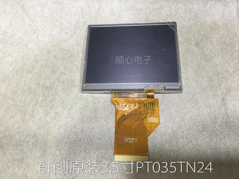 PT035TN24 V.1 LCD Displays screen jy080sd3v 1 jy080sd1v 1 lcd displays screen