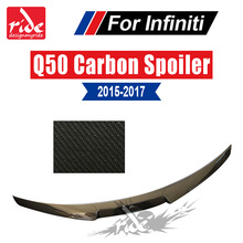 Q50 Rear Trunk Spoiler Wing Tail Carbon Fiber For Infiniti Q50S Sedan 2015-2017 Splitter rear &