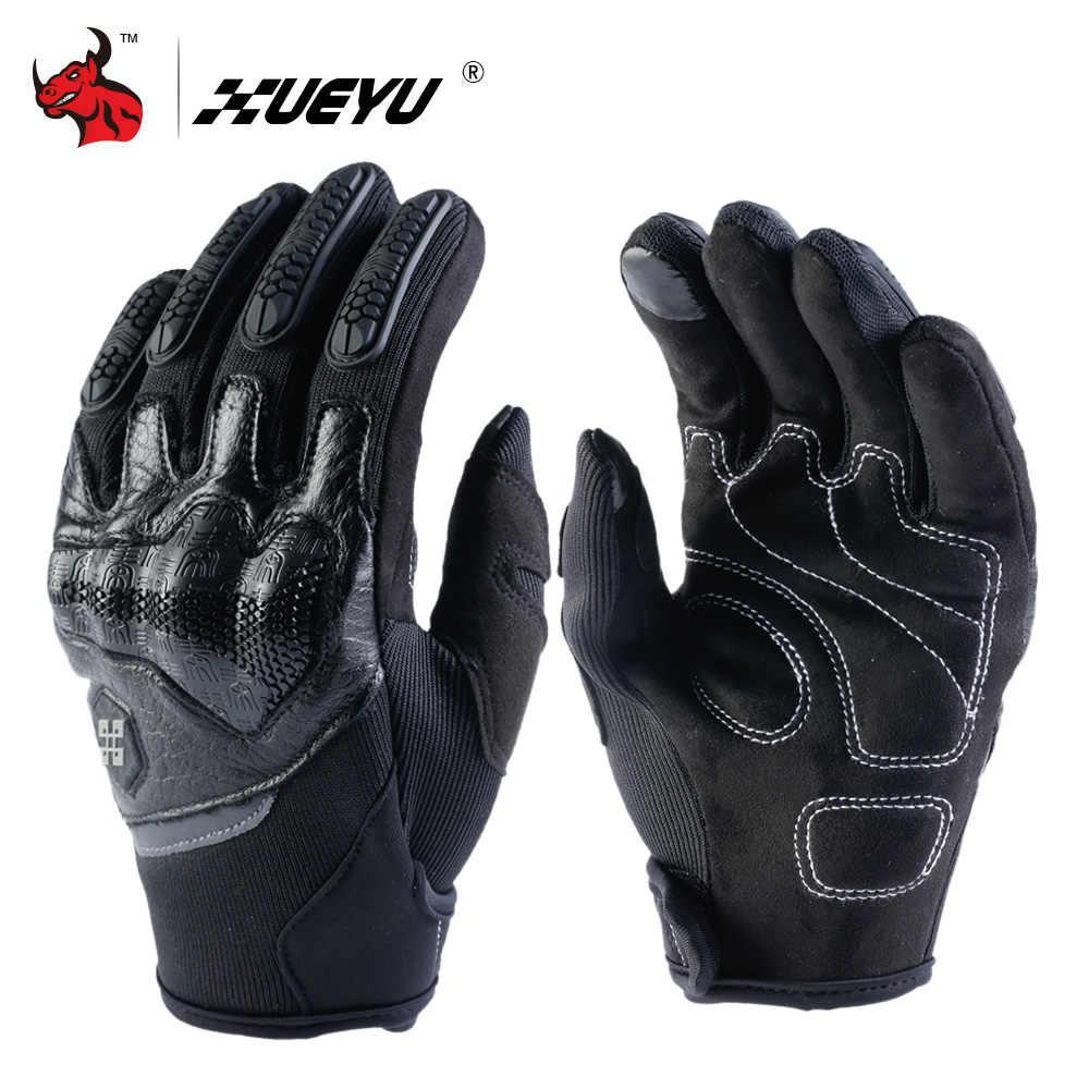 XUEYU オートバイ手袋モトモトクロス手袋男性女性オフロードバイクフルフィンガータッチスクリーン手袋 Luvas 黒
