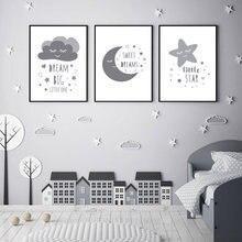Детская картина из мультфильма Луна Звезда облако на холсте