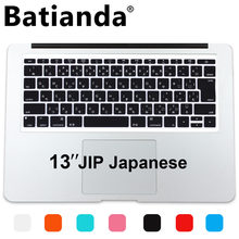 New Japanese Alphabet Silicone JIP layout Keyboard Cover Film For Macbook Air 13 pro 13 15 17 retina keyboard Stickers(China)