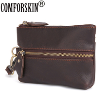 COMFORSKIN Brand Genuine Leather Vintage Key wallets New Arrivals Unisex Multi-function Housekeepers Hot Sales Holders