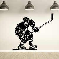 Hockey-Spieler-Wand Aufkleber Sport Eis Unihockey Wand Aufkleber für Sofa Schlafzimmer Wohnzimmer Kinderzimmer Selbst Adhesive Vinyl Wand decor