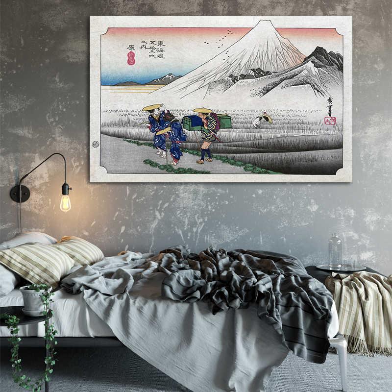 Japon sanat Yamato e tuval Poster baskılar Vintage manzara resim çalışma odası ev dekorasyon oturma odası resimleri