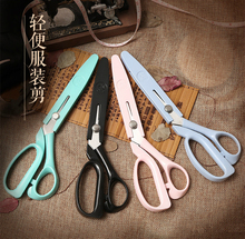 1PC High Carbon Stainless Steel Skräddarsaxar Dressmaking Fabric Shears Craft DIY Sewing Scissors 9 inches