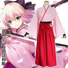 Fate/Grand Order Sakura Saber Costumes Pink Kimono