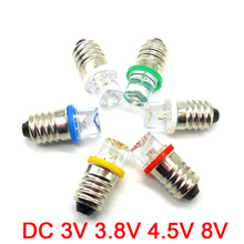 E10 Screw LED Light Bead Indicator Lamp 3V 3.8V 4.5V 8V Student Experimental Small Ball