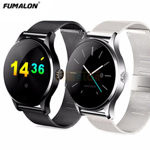 2018 New Arrival Time limited Answer Call Remote Control Dial Call K88h Bluetooth Smart Watch With