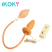 IKOKY Multispeed Inflatable Silicone Anal Vibrator Anal Plug Butt Plug Anus Sex Toys For Women Men