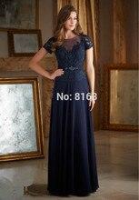 Royal Blue 2017 Mutter Der Braut Kleider A-line Chiffon Cap Sleeves Spitze Lange Abendkleider Mutter Kleider Für Hochzeit