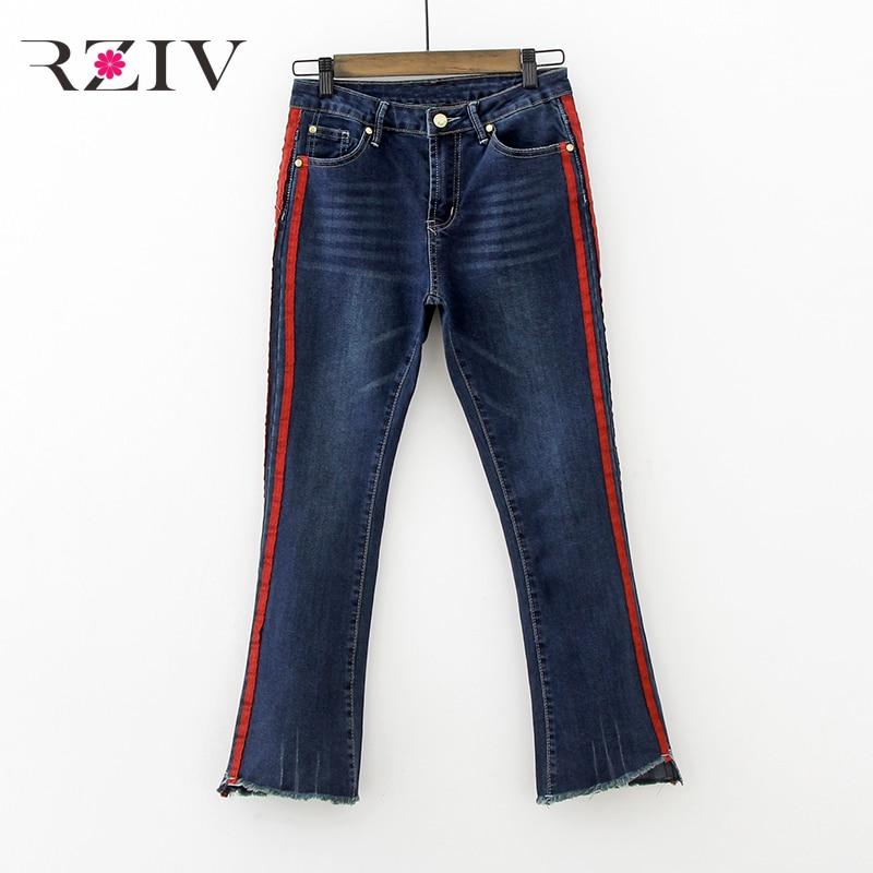 RZIV 2017 font b womens b font font b jeans b font casual pure color font