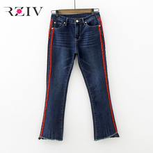 RZIV 2017 womens denims informal pure coloration denims pink measuring horn denims