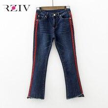 RZIV 2017 джинсы женские случайные чистый цвет джинсы красный измерения рога джинсы