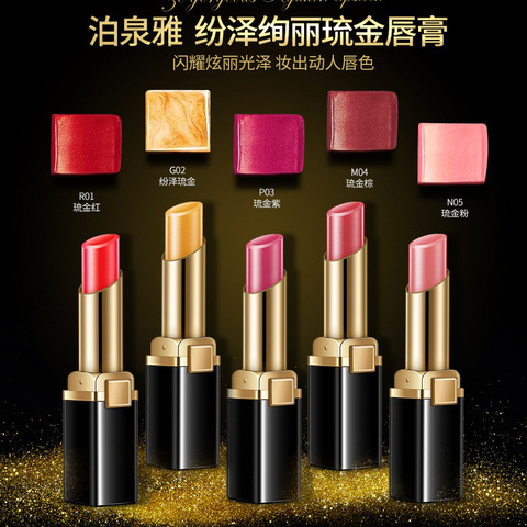 5 Colors Gold Lipstick Brilliant lips Gloss Refreshing Long Lasting Lipstick Women Sexy Luxury Glitter Makeup colour star Tool Lahore