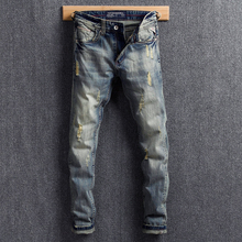 Italian Style Vintage Design Men Jeans Retro Wash Ripped For Fashion Streetwear Hip Hop homme Classical