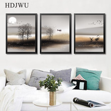 Art Home Canvas Painting Wall Pictures Artistic Landscape Printing Posters for Living Room Decor AJ00228