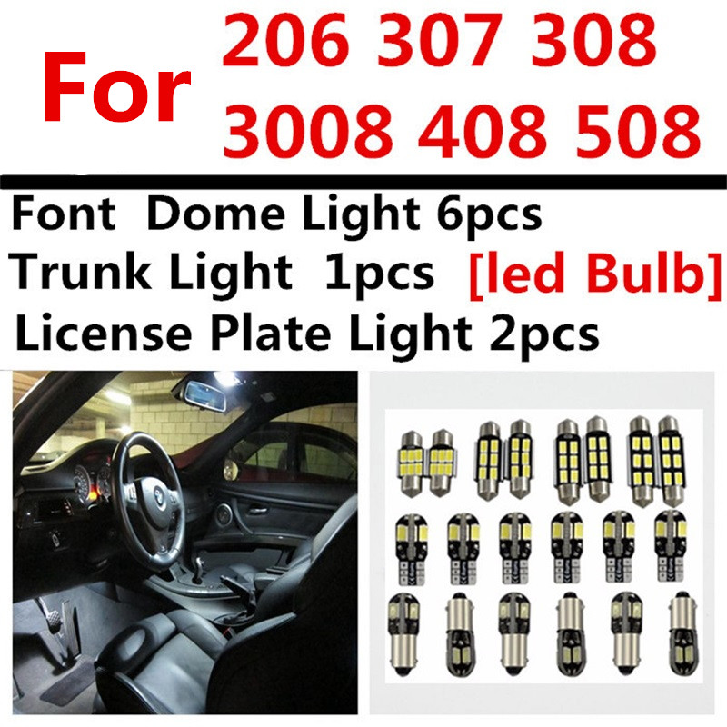 Tcart 9pcs Auto <font><b>Led</b></font> Bulb High Bright Reading Lamp Car Interior <font><b>Light</b></font> Accessories For <font><b>Peugeot</b></font> 206 307 <font><b>308</b></font> 3008 408 508 CITROEN C5 image