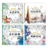 4pcs Set Mystery Garden Time Journey Coloring Book For Adult Children Comic Relieve Stress Graffiti Coloring