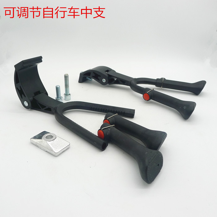 Цена за Алюминиевый сплав Велосипед Среднего двойная Подставка поддержка Пригодный для 20 24 26 28 дюймов 700C Велосипед Удар Велосипед Стоит
