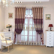 High quality custom European luxury Blackout embroidered curtains for Living Room classic high-end villa Bedroom