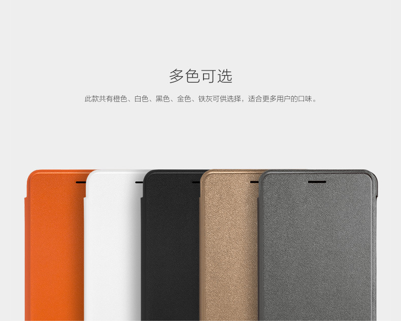 free shipping 6bbc1 f287a US $33.99 |Original OnePlus X Flip Cover ,Oneplus X Flip Case, flip leater  Case cover For oneplus X Phone on Aliexpress.com | Alibaba Group