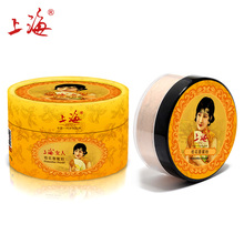 new Shanghai Osmanthus makeup powder with Puff face powder loose powder maquillage makeup Shimmer Concealer Foundation skin care