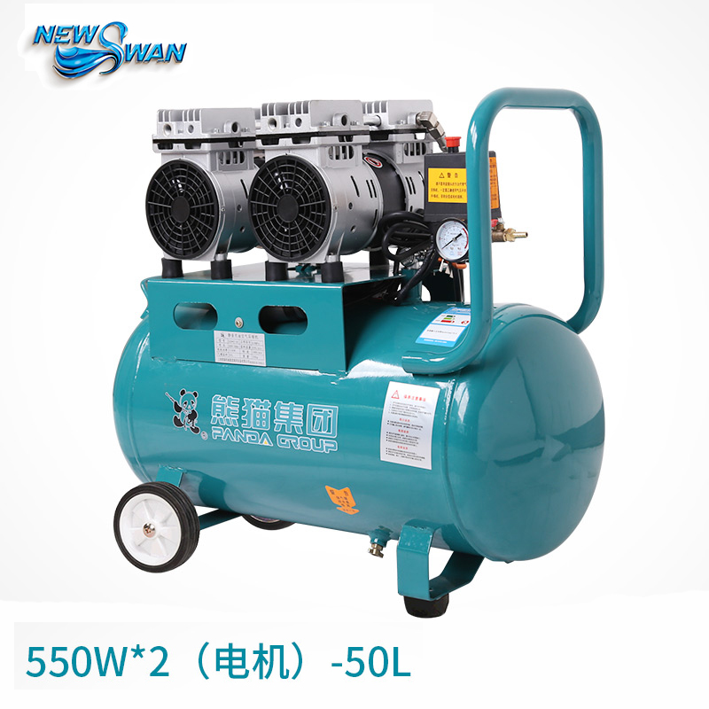 550W50L Oil - free Air Compressor High - pressure Gas Pump Spray Woodworking Air compressor small pump manka care 110v 220v ac 50l min 165w small electric piston vacuum pump silent pumps oil less oil free compressing pump