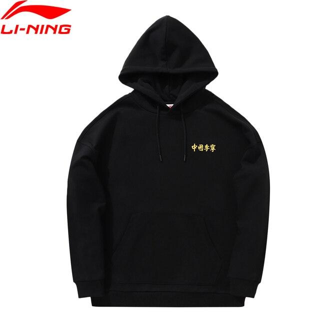 (Code de coupure) li ning FW hommes Sport vie chine doublure à capuche en vrac coton encre peinture Li Ning Sport pull AWDP755 MWW1583