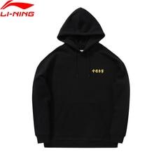 (Przerwa kod) li ning FW mężczyźni Sports Life chiny podszewka bluza z kapturem luźna, bawełniana malowidło tuszowe Li Ning sweter sportowy AWDP755 MWW1583