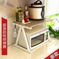 ITAS3113 kitchen shelf dual tier wood floor type oven rice cooker seasoning shelf black white simple modern