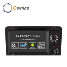 Ownice C500 Octa Core 4G SIM LTE Android 6.0 2 Din 7″ Car DVD Player For Audi A3 S3 2002-2011 Radio GPS Navi BT 2GB RAM 32GB ROM