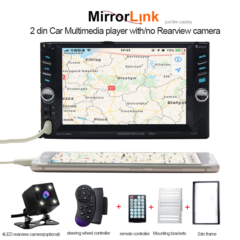 Rear camera 2 din car radio for General multimedia player 2din radio visual cassette recorder double